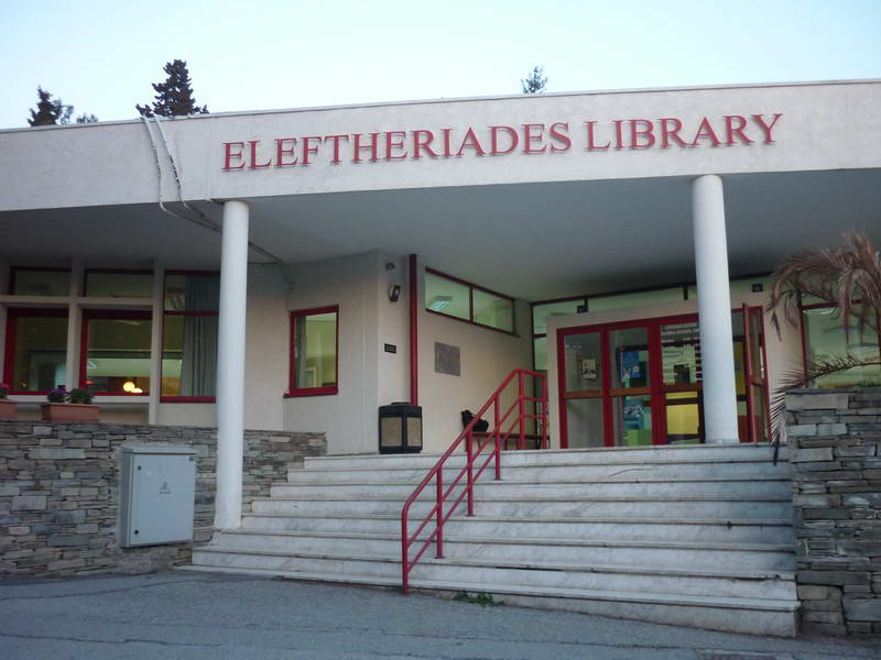 Βιβλιοθήκη κολλεγίου Ανατόλια